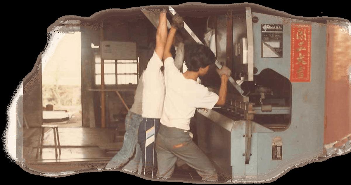 1977傳承+永續經營